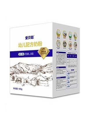胜博发266手机平台900罐-3