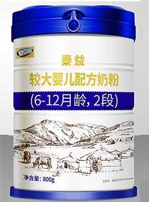 秦益  胜博发266手机平台800克罐-2