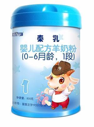 胜博发729羊奶粉1段