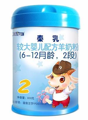 胜博发729羊奶粉2段