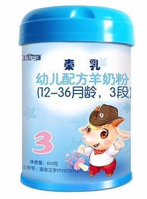 胜博发729羊奶粉3段