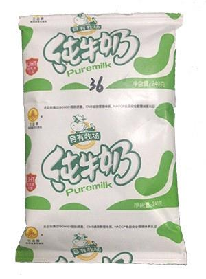 纯牛奶-内包装