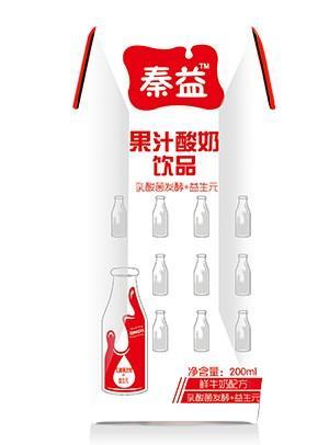 果汁酸奶-内包装