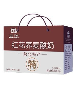红花荞麦酸奶-外包装
