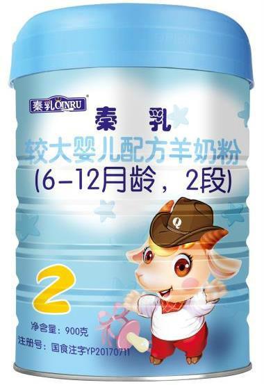 胜博发729较大婴儿配方羊奶粉(6-12月龄,2段)900克