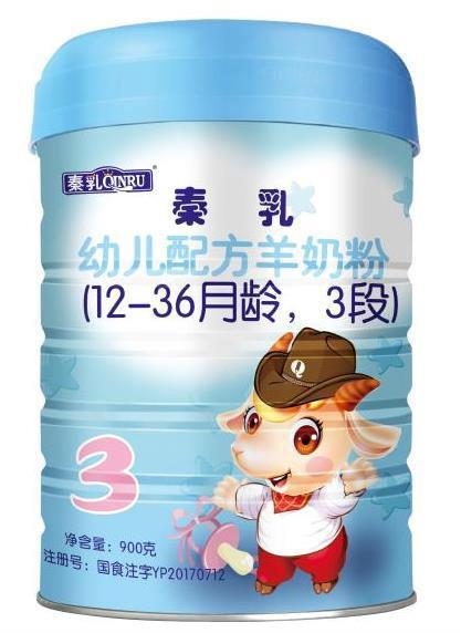胜博发729幼儿配方羊奶粉(12-36月龄,3段)900克